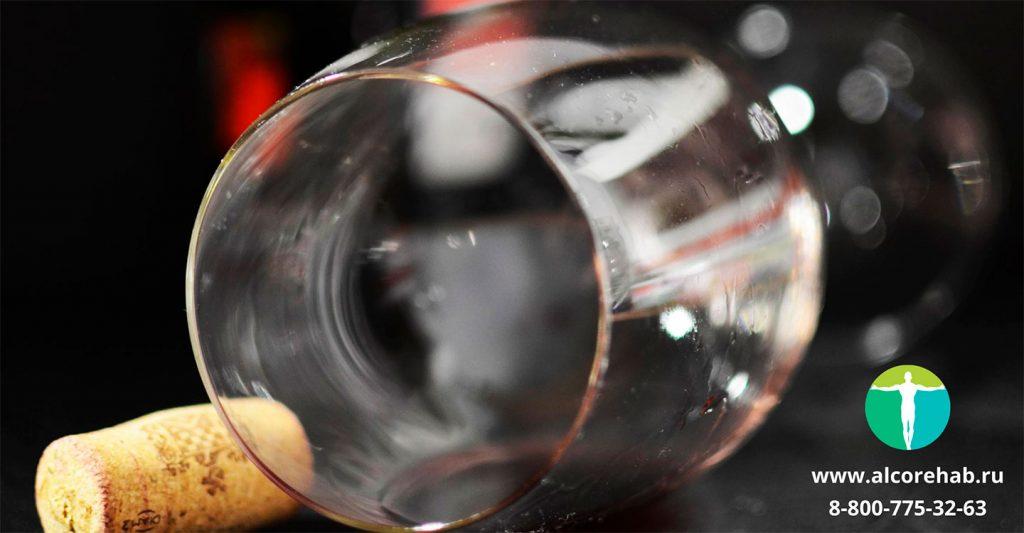 Алкоголизм: стадии, виды, формирование зависимости