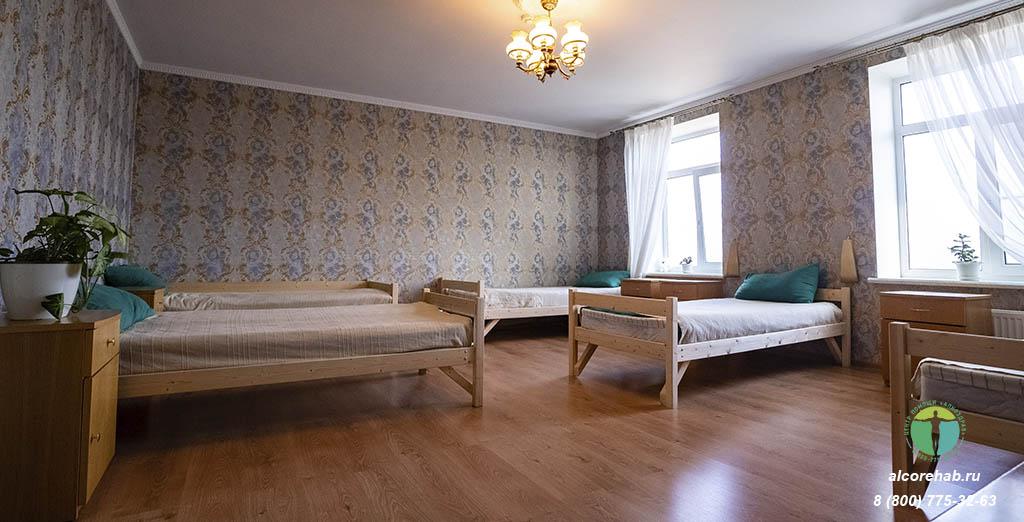 Реабилитационный центр АлкоЗдрав 19
