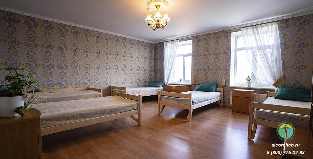 Реабилитационный центр АлкоЗдрав 20