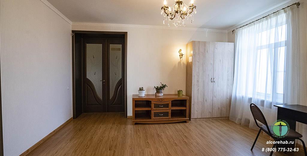Реабилитационный центр АлкоЗдрав 31