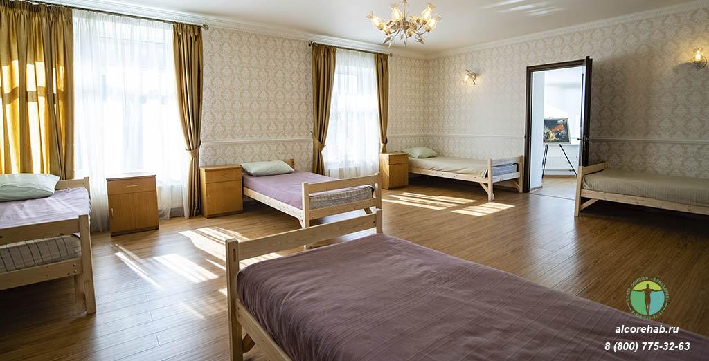 Реабилитационный центр АлкоЗдрав 33