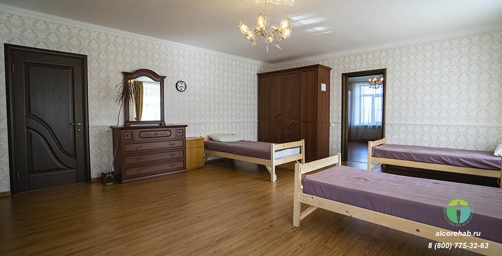 Реабилитационный центр АлкоЗдрав 35