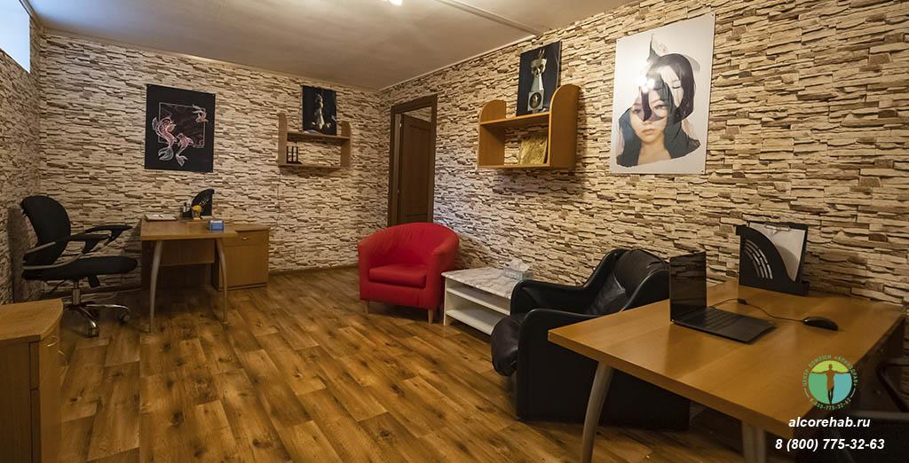 Реабилитационный центр АлкоЗдрав 49