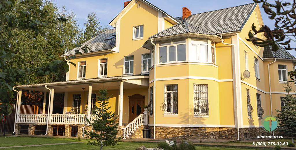 Реабилитационный центр АлкоЗдрав 53