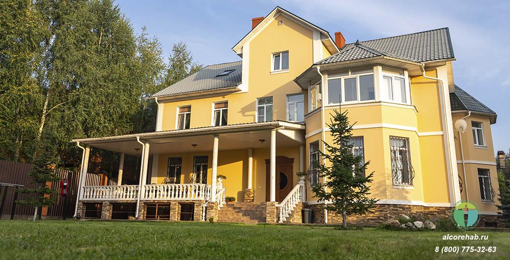 Реабилитационный центр АлкоЗдрав 55