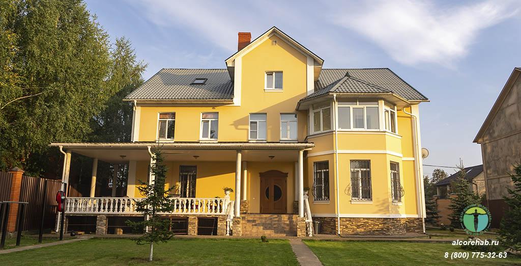Реабилитационный центр АлкоЗдрав 56