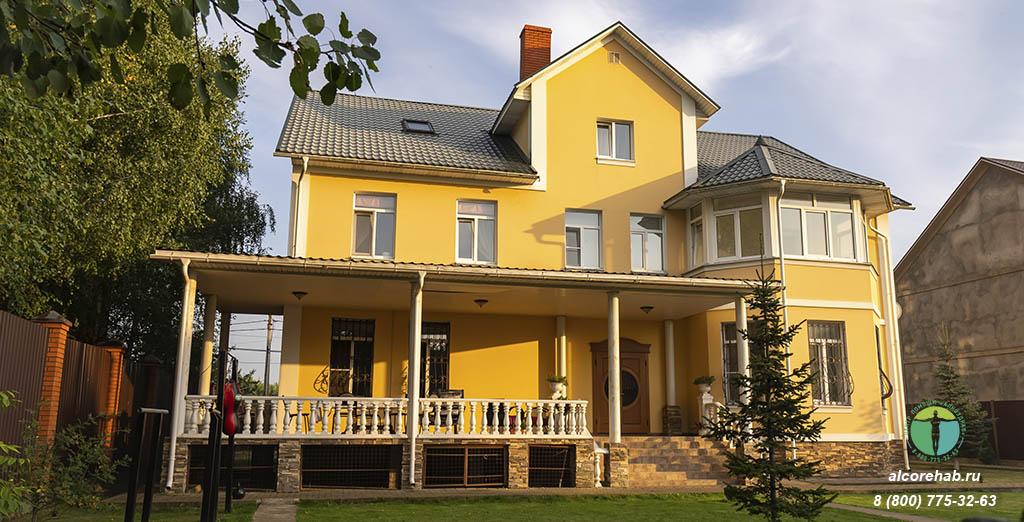 Реабилитационный центр АлкоЗдрав 57