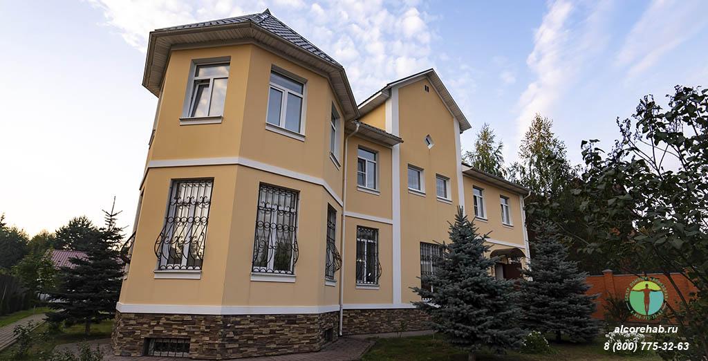 Реабилитационный центр АлкоЗдрав 62