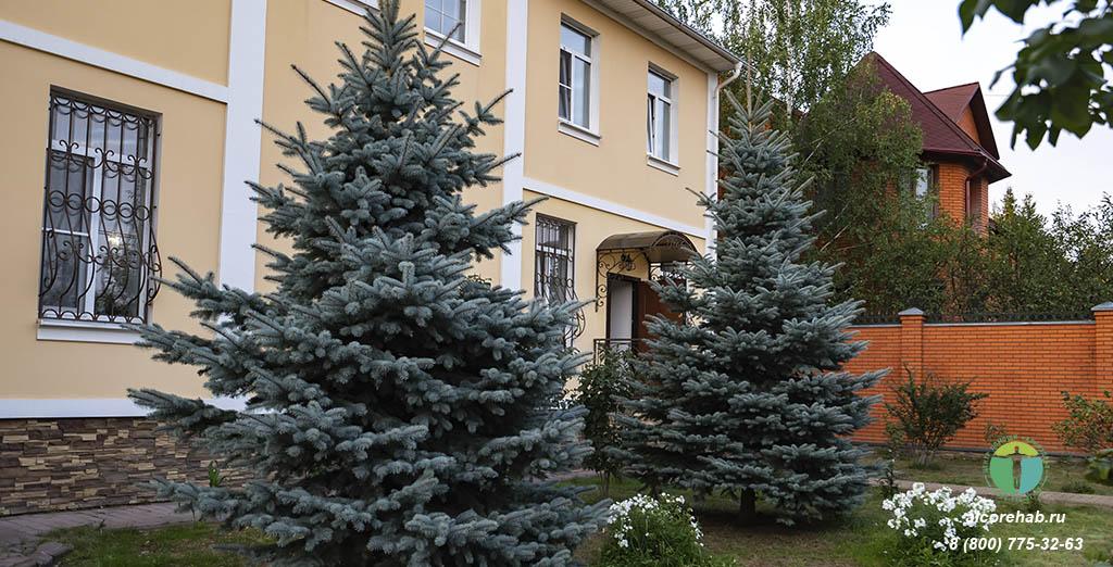 Реабилитационный центр АлкоЗдрав 63
