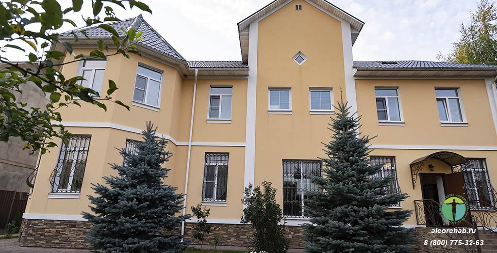 Реабилитационный центр АлкоЗдрав 64