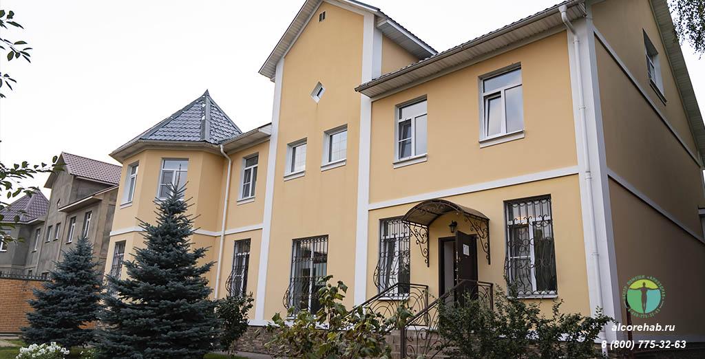 Реабилитационный центр АлкоЗдрав 65