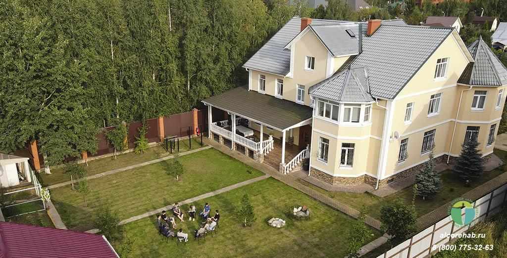 Реабилитационный центр АлкоЗдрав