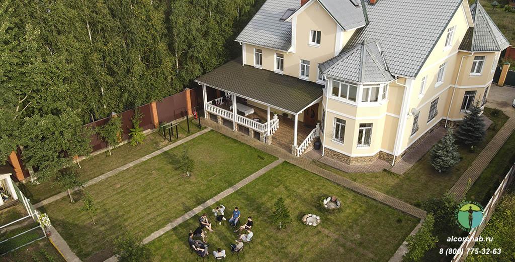 Реабилитационный центр АлкоЗдрав 4
