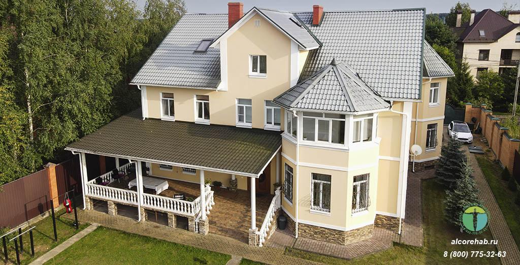 Реабилитационный центр АлкоЗдрав 6