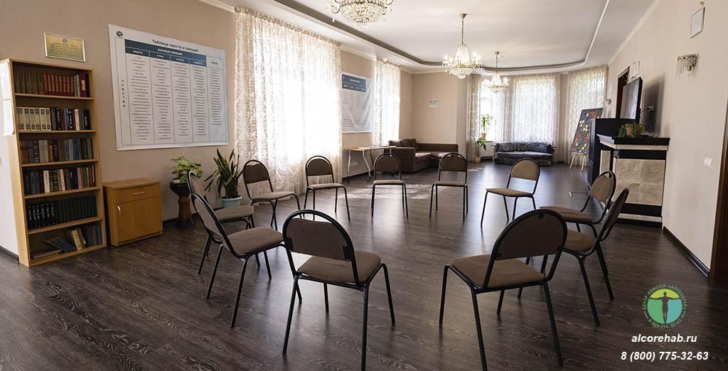 Реабилитационный центр АлкоЗдрав 8