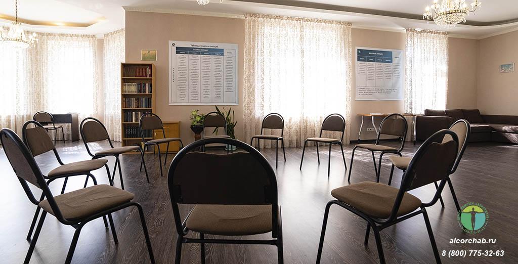 Реабилитационный центр АлкоЗдрав 9