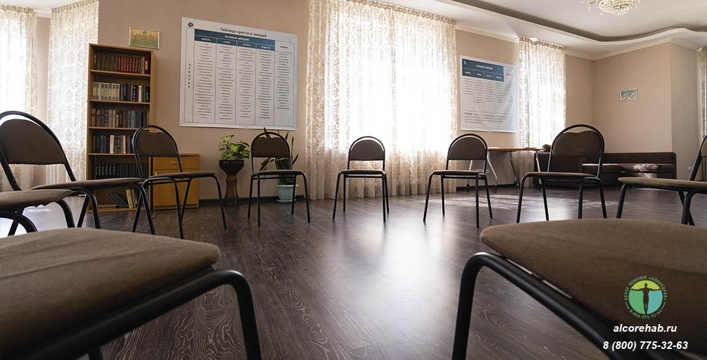 Реабилитационный центр АлкоЗдрав 10