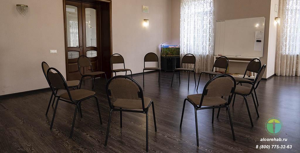 Реабилитационный центр АлкоЗдрав 12