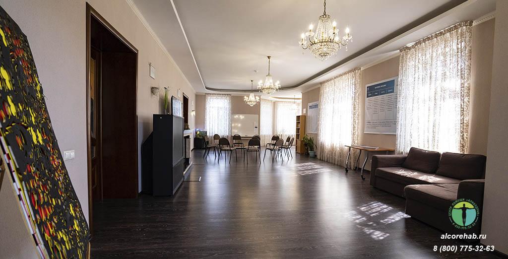 Реабилитационный центр АлкоЗдрав 14