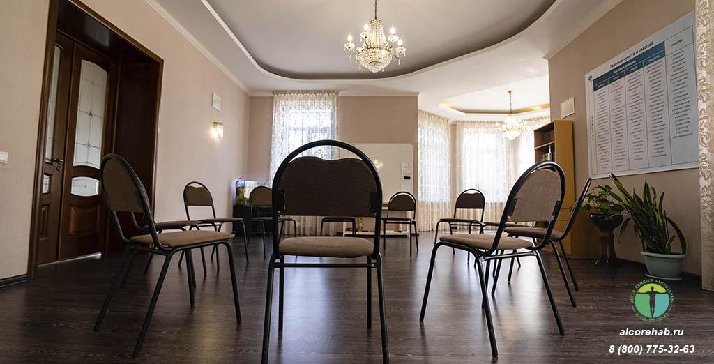 Реабилитационный центр АлкоЗдрав 16