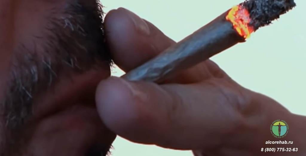 Марихуана: опасность курительного наркотика