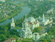 Дмитров трезвый город