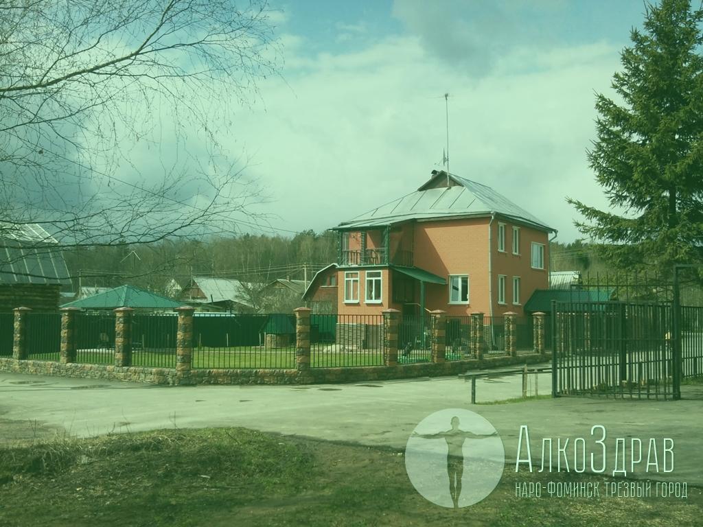 лечение от алкоголизма в городе бийск